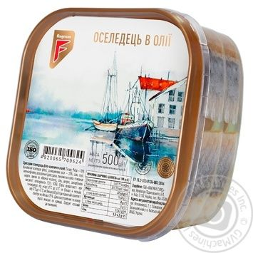 Flagman in oil fillet fish herring 500g - buy, prices for Furshet - image 2