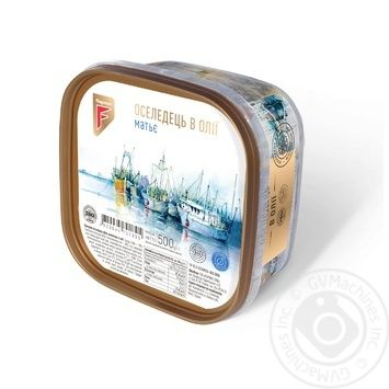 Flagman in oil fillet fish herring 500g - buy, prices for Furshet - image 1