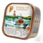 Fish herring Flagman preserves 300g Ukraine