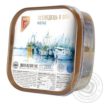 Оселедець Flagman філе шматочки в олії 200г - купити, ціни на Фуршет - фото 1