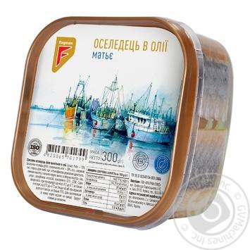 Филе-кусочки сельди Флагман Матье в масле 300г - купить, цены на Фуршет - фото 1
