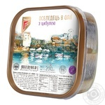 Fish herring Flagman pickled 200g