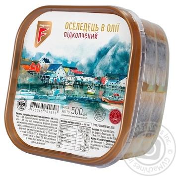 Оселедець Flagman філе-шматочки в олії з димком 500г - купити, ціни на Фуршет - фото 2