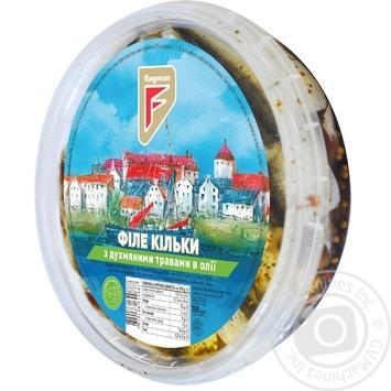 Кілька Flagman філе з духмяними травами в олії 150г - купити, ціни на CітіМаркет - фото 1