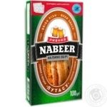 Nabeer Blue Whiting Back with Pepper Salted-dried 100g