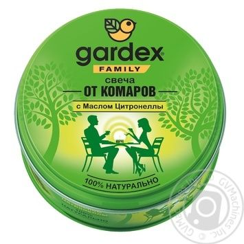 Gardex Family Candle from insects 110g