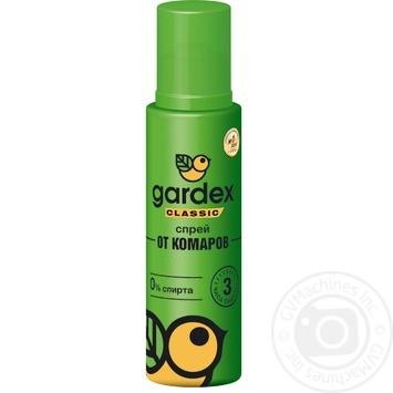 Gardex Classic mosquito spray 100ml