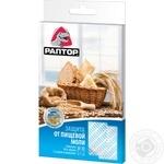 Raptor Against Foodstuff Moth Trap 2pcs