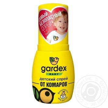 Gardex Baby Against Mosquito Spray 50ml - buy, prices for Varus - photo 1