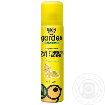 Gardex Baby Aerosol from mosquitoes and midges 80ml - buy, prices for Metro - image 1