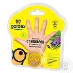 Средство от комаров Gardex  браслет детский +3 запаски