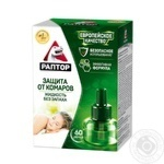 Raptor Without Aroma Against Mosquitoes Liquid 60 Nights - buy, prices for Novus - image 2