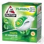 Комплект Раптор Turbo прибор + жидкость  от комаров без запаха 40 ночей