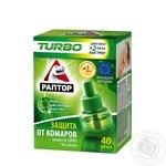 Жидкость от комаров Раптор Turbo без запаха 40 ночей