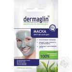 Маска для лица Dermaglin Против морщин 20г