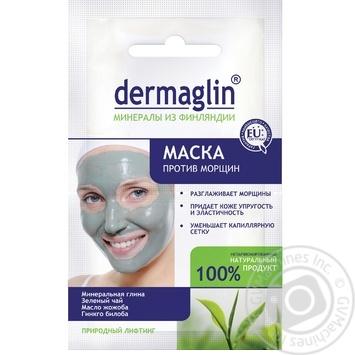 Dermagli Anti-Wrinkle Facial Mask 20g - buy, prices for Novus - image 1