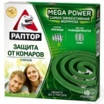 Raptor Against Mosquitoes Spirals 10pcs