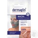Маска для обличчя Dermaglin Очищуюче-живильна 20г