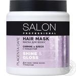 Маска для волосся Salon Professional Сяйво та блиск 500мл