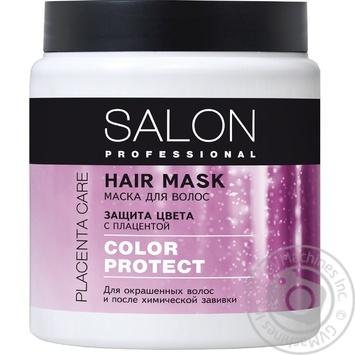 Маска для волос Salon Professional Защита цвета 500мл - купить, цены на Novus - фото 1