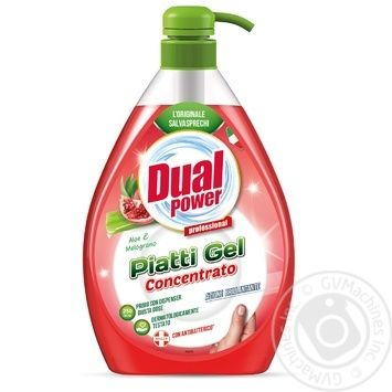 Гель для мытья посуды Dual Power Алое и гранат концентрированный 1л - купить, цены на Novus - фото 1