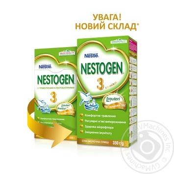 Смесь молочная Neastle Nestogen 3 сухая с пребиотиками для детей с 10 месяцев 350г - купить, цены на Novus - фото 5
