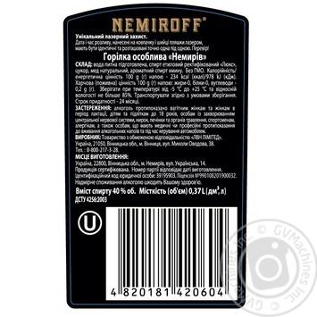 Водка Nemiroff Особенная штоф 40% 370мл - купить, цены на СитиМаркет - фото 2