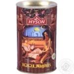 Hyson 1001 Night Black Green Tea 100g