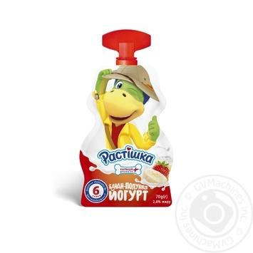 Йогурт Растішка полуниця-банан 2,8% 70г - купити, ціни на ЕКО Маркет - фото 1