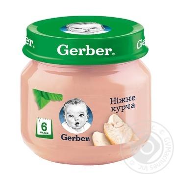 Пюре Гербер Нежный Цыпленок для детей с 6 месяцев 80г - купить, цены на Таврия В - фото 1