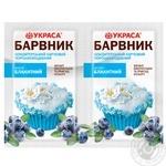 Краситель Украса пищевой голубой 5г