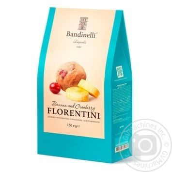 Печенье Bandinelli Флорентини с клюквой 150г - купить, цены на Фуршет - фото 1