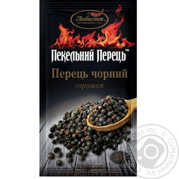 Spices black pepper Lyubystok pea 20g - buy, prices for Novus - image 1