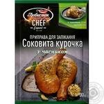Приправа Любисток с чесноком 30г - купить, цены на Novus - фото 1