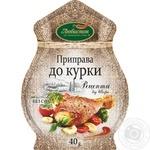 Приправа Любисток Рецепты от шефа к курице б/соли 40г - купить, цены на Novus - фото 1