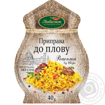 Spices Lyubystok to pilaf 40g