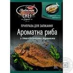 Lyubystok Aromatic Fish with Italian Herbs for Baking Seasoning 20g