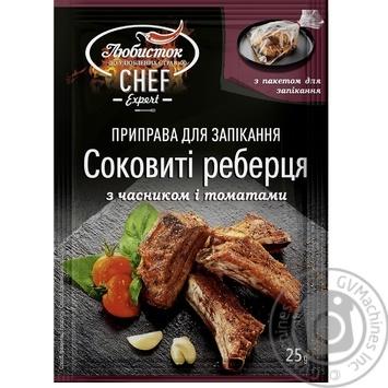 Приправа для запікання Соковиті реберця Любисток з часником і томатами 25г - купити, ціни на Novus - фото 1