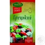Приправа к салату Любисток Греческий 15г
