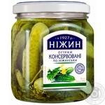 Nizhin Nizhin Style Pickled Cucumbers