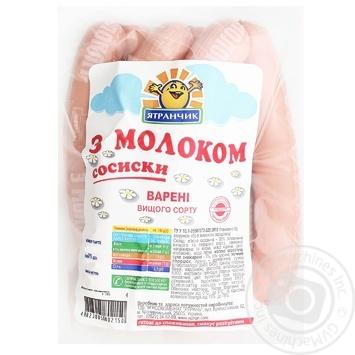 Сосиски Ятранчик З молоком в/ґ 490г - купити, ціни на Метро - фото 1
