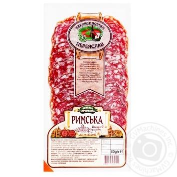 Колбаса Укрпромпостач-95 Римская сыровяленая нарезка в/с 80г - купить, цены на Ашан - фото 1