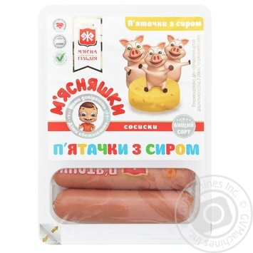 Zhytomyrska Myasna Gildiya Pyatachky Sausages with Cheese - buy, prices for Furshet - image 1