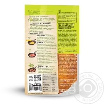 Prypravka Curry Sauce with coconut milk and kaffir lime 140g - buy, prices for MegaMarket - image 2