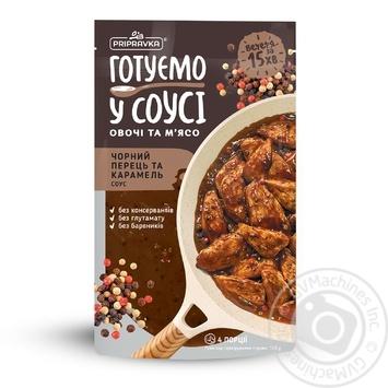 Готовим в соусе овощи и мясо Черный перец и карамель соус Приправка 140г - купить, цены на Фуршет - фото 1