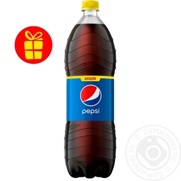 Pepsi Drink 2l - buy, prices for MegaMarket - image 2
