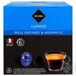 Кофе Rioba Lungo в капсулах 16штX7г