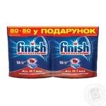 Таблетки Finish Tabs All in 1 для посудомоечных машин 50+50шт.