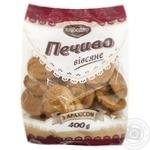 Печенье Хлебодар овсяное с арахисом 400г Украина