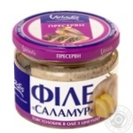 Salamuri-Silver Carp fillet-pieces in oil with onions Veladis 250g